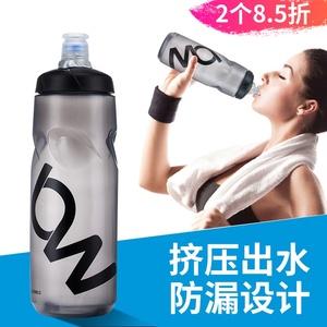 山地公路自行车骑行运动水壶挤压式户外健身水杯保温便携大容量