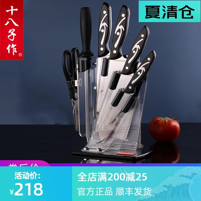 Наборы ножей для кухни Артикул 582121207822