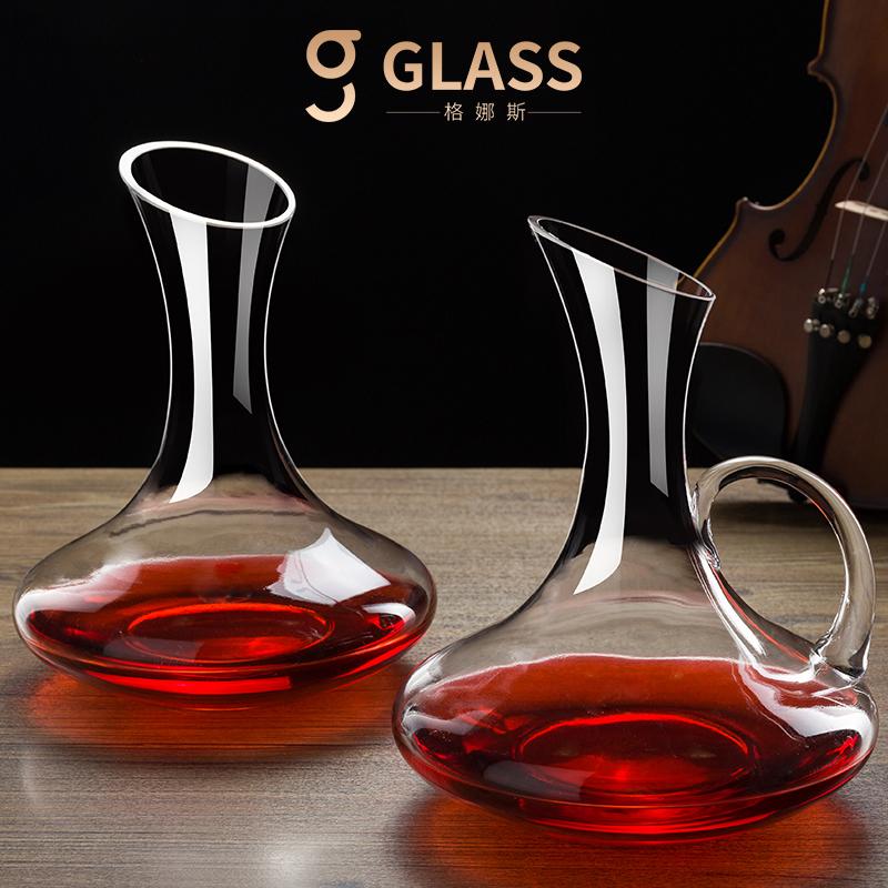 家用醒酒器红酒无铅欧式玻璃酒壶快速u型分酒器葡萄酒具套装加厚