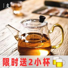 友爱玻璃茶壶耐高温家用加厚办公室泡茶过滤公道杯单壶花茶养生壶
