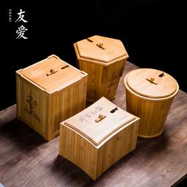 友爱竹制茶水桶加厚盖茶桶功夫茶具排水茶渣桶塑料垃圾茶盘配件