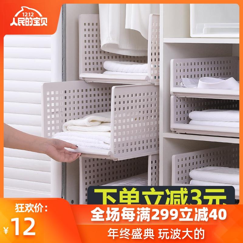 网红衣柜分隔架宿舍收纳神器卧室分层隔板置物架家用衣服储物箱子
