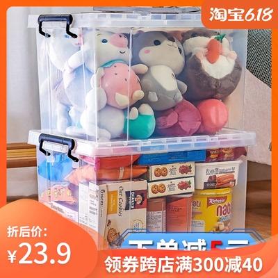 透明加厚特大号衣服收纳箱塑料整理箱玩具收纳盒有盖家用储物箱子