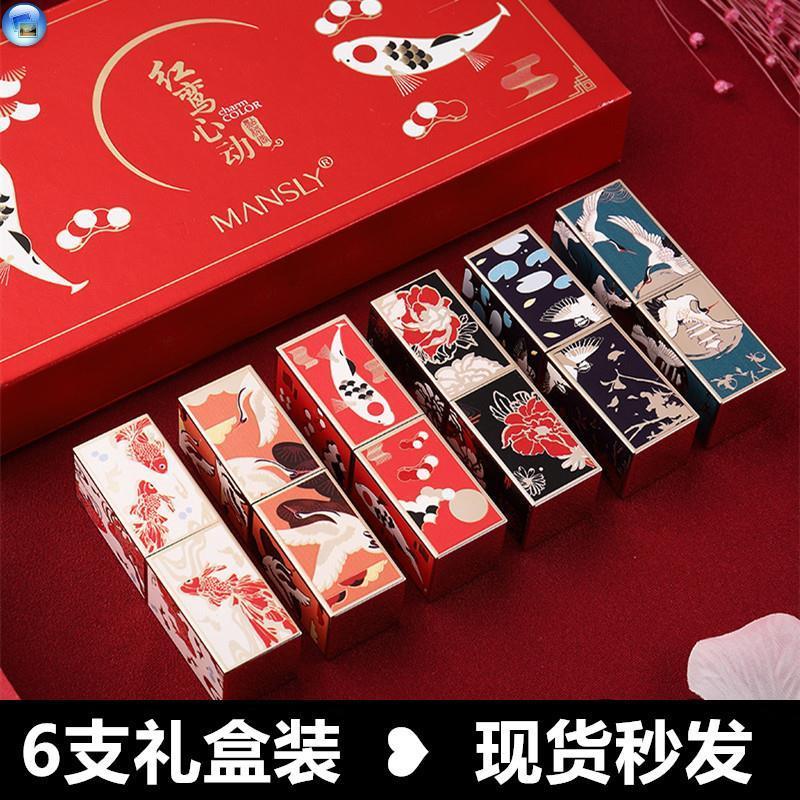 不易中国小众平价故宫组合党口红热销0件包邮