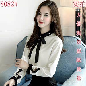 8082#实拍2017秋装新款韩版女装宽松飘带雪纺衫上衣白色...