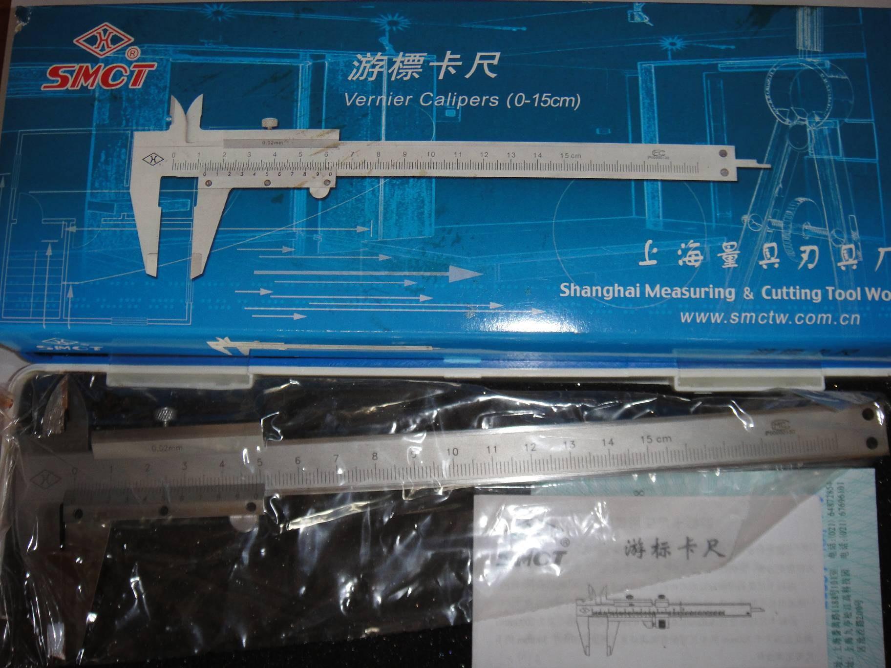 Режущие инструменты Артикул 577595011635