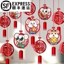 New year's Eve, new year's Eve, shopping malls, stores, scenes, decorations, decorations, 2020 creative decoration supplies