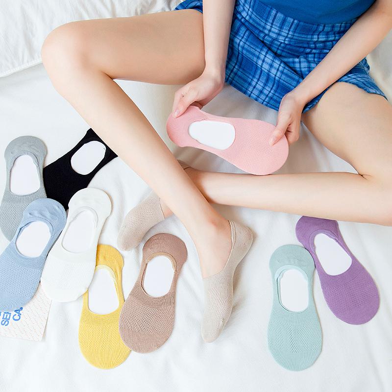隐形袜子女浅口短袜夏季薄款纯棉袜底网眼女士船袜硅胶防滑不掉跟