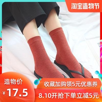 二指襪女純棉春秋高腰兩趾中筒襪可愛腳趾襪防臭吸汗五指分趾襪子