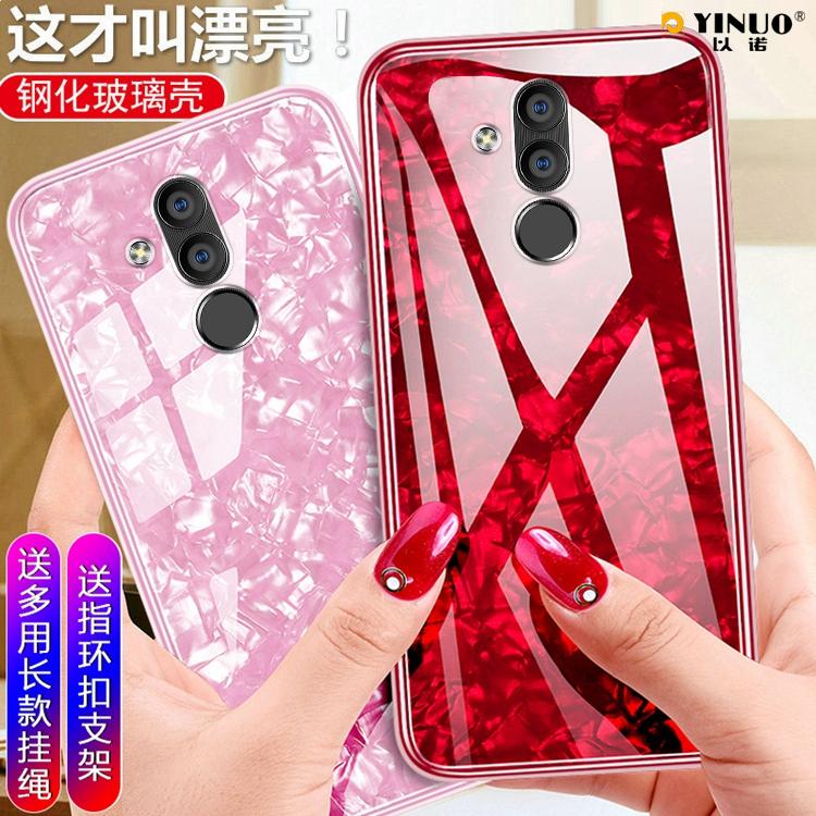 适用于华为麦芒7手机壳华为SNE-AL00硅新品潮流sneal00玻璃Mate20