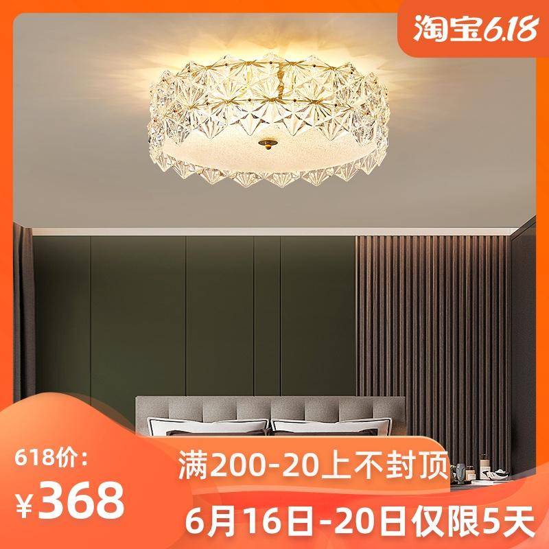 后现代轻奢水晶灯吸顶灯简约创意主卧室客厅温馨浪漫北欧风格灯具
