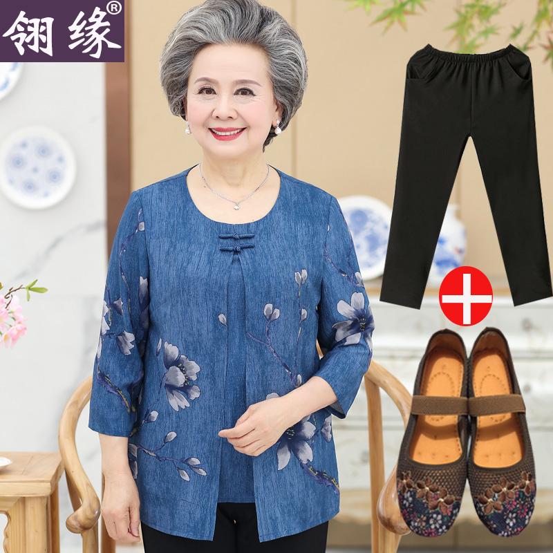 老年人春装套装奶奶装春夏装两件套老人衣服妈妈装T恤裤子老太太
