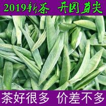 500g新茶特级明前浓香型手工茶叶散装2018霍山黄芽