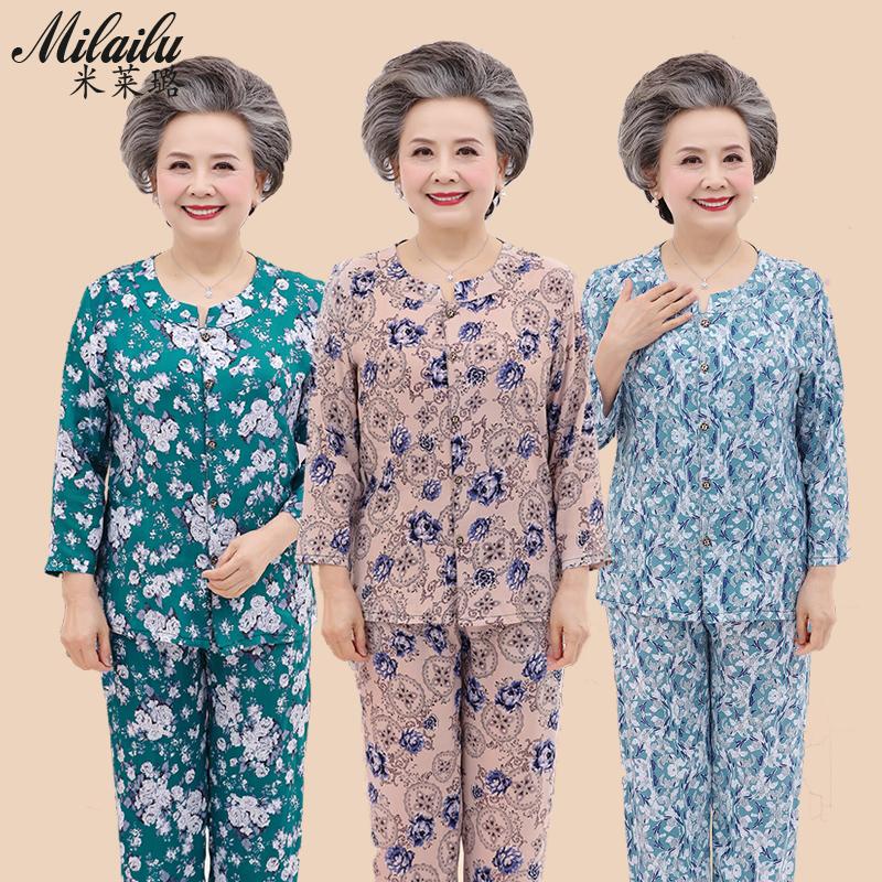 60岁衣服中老年7080老年人夏装女妈妈套装奶奶装长袖棉绸老太太