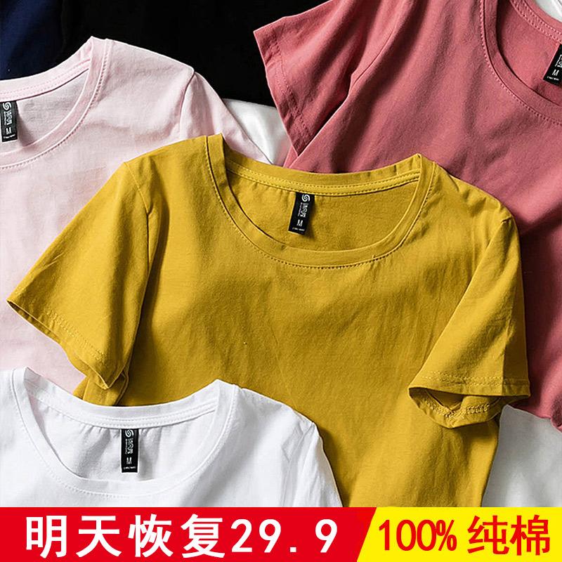 2021夏装纯棉上衣白色短袖T恤女装竹节棉半袖内搭宽松韩版新款潮