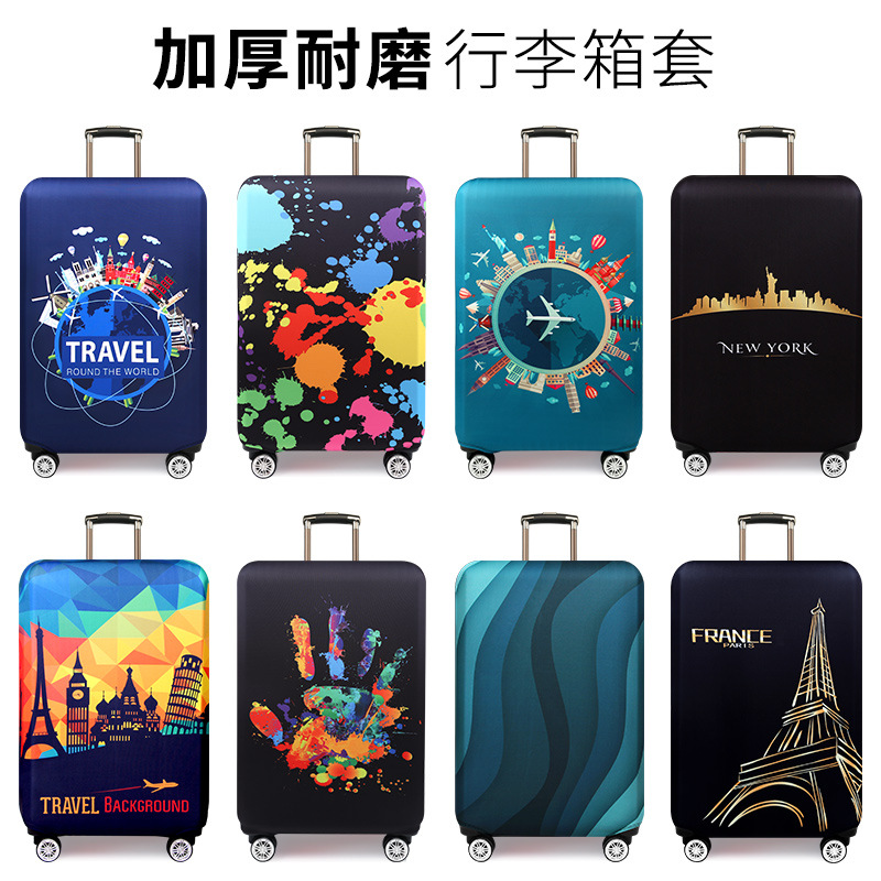 Elastic suitcase cover luggage pull rod case sleeve行李箱套