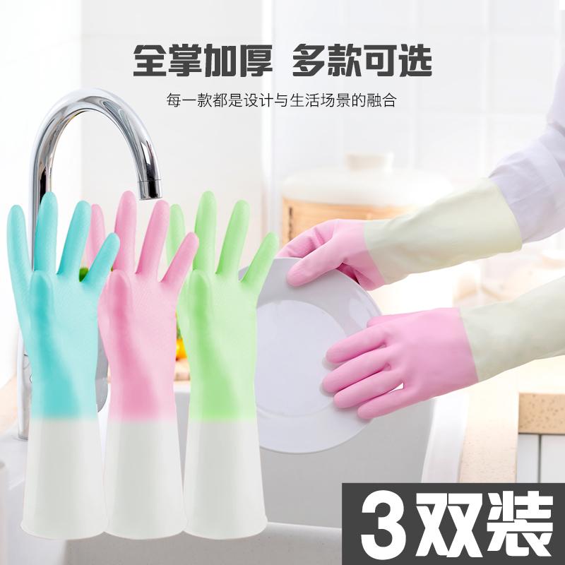 洗碗手套女薄款防水耐用型厨房家务清洁洗衣衣服橡胶乳胶胶皮塑胶