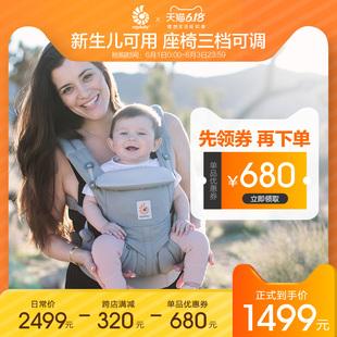 美国ergobaby婴儿背带omni360透气宝宝抱带背袋背巾新品旗舰款
