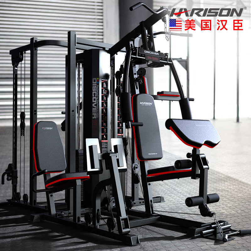 Hanchen comprehensive trainer eight person stand strength equipment household fitness equipment large indoor gym