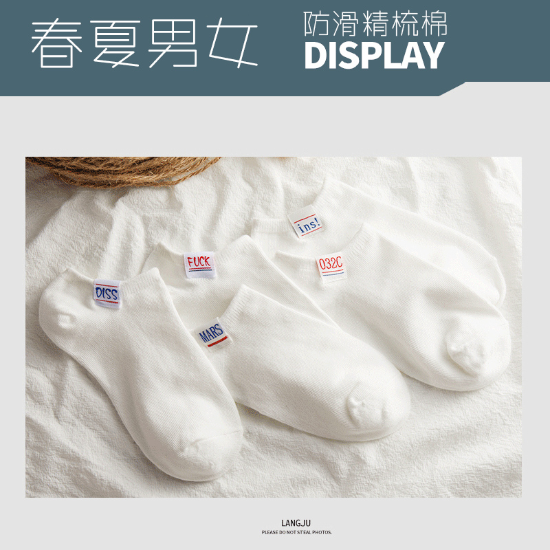 Wave chrysanthemum socks children socks shallow mouth male Korean cute cartoon spring and summer thin style college style low help invisible white boat socks