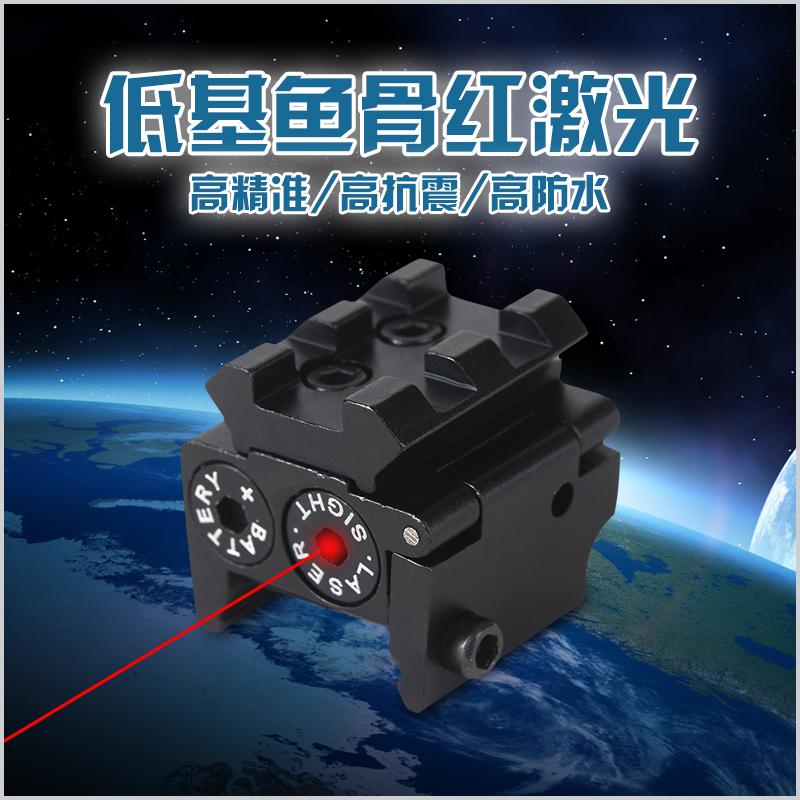 Новый низкий база инфракрасный лазер цель квази- вверх и вниз около настроить лазер фонарик высокая линза учитель карандаш инструмент