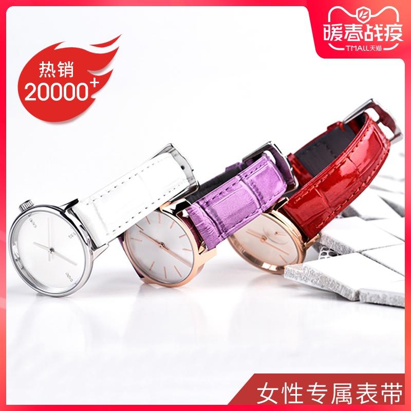 手表带女款真皮 代用天梭卡西欧dw表带女 白色红色皮表带女士表链
