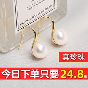 天然真珍珠耳环女925纯银耳钉饰品2020新款潮耳饰复古气质耳坠