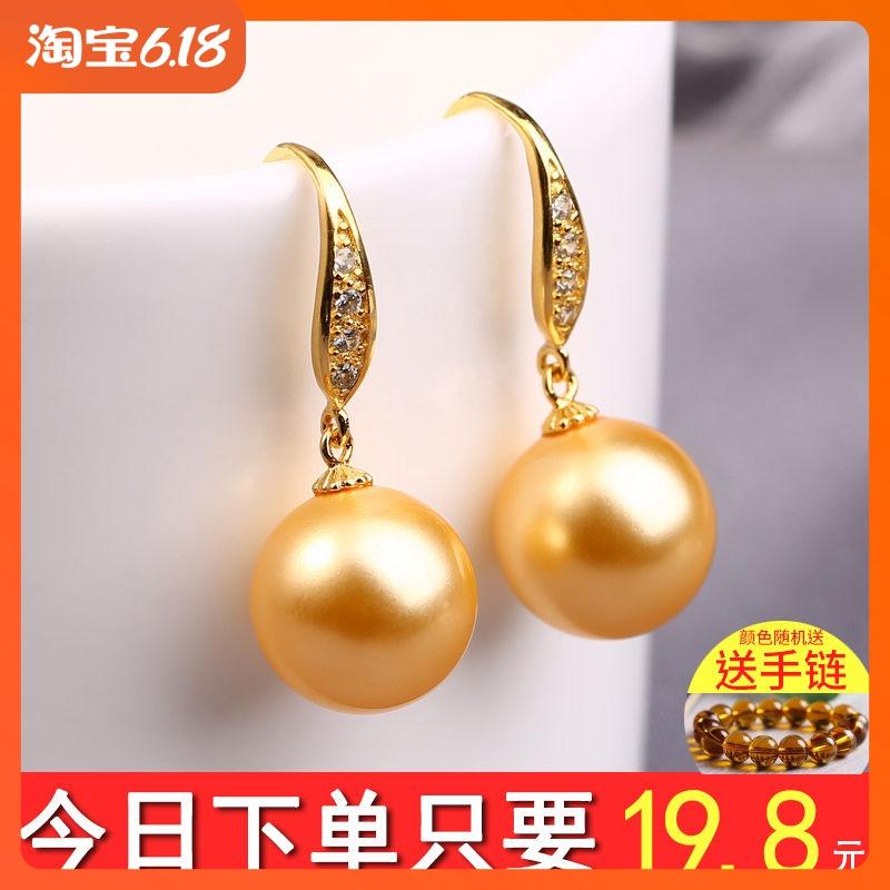 珍珠耳环女925 2020年新款纯银耳钉