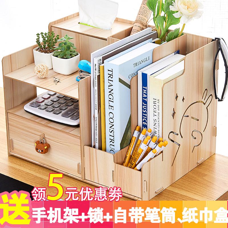 办公室用品桌面收纳盒书架文件夹文具简易学生宿舍神器置物抽纸巾图片