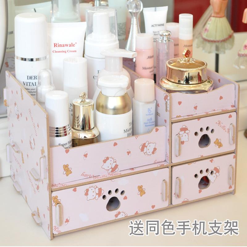 木质护肤品桌面收纳盒抽屉式收纳箱