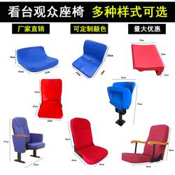 伸缩看台座椅扶手软包礼堂椅体育场电影院剧场篮球馆室外固定座椅
