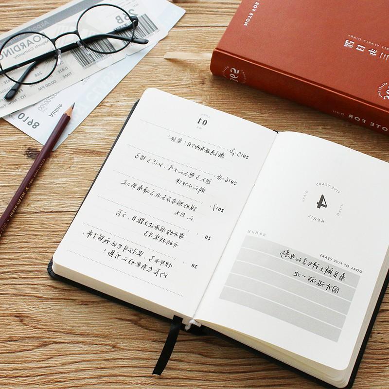 三年二班A5手帐本精装本三年五年Z 日记计划本笔记本文具记事本子