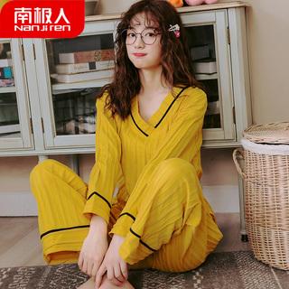 南極人睡衣女長袖學生純棉寬松大碼可外穿韓版簡約全棉套裝家居服
