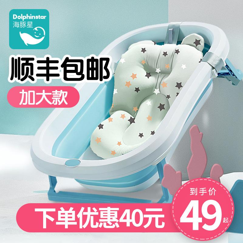 折叠初生家用大号幼儿童新生洗澡盆