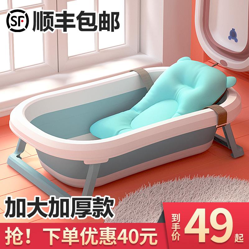 嬰兒洗澡盆折疊初生家用大號幼兒童可坐躺新生小孩用品桶寶寶浴盆