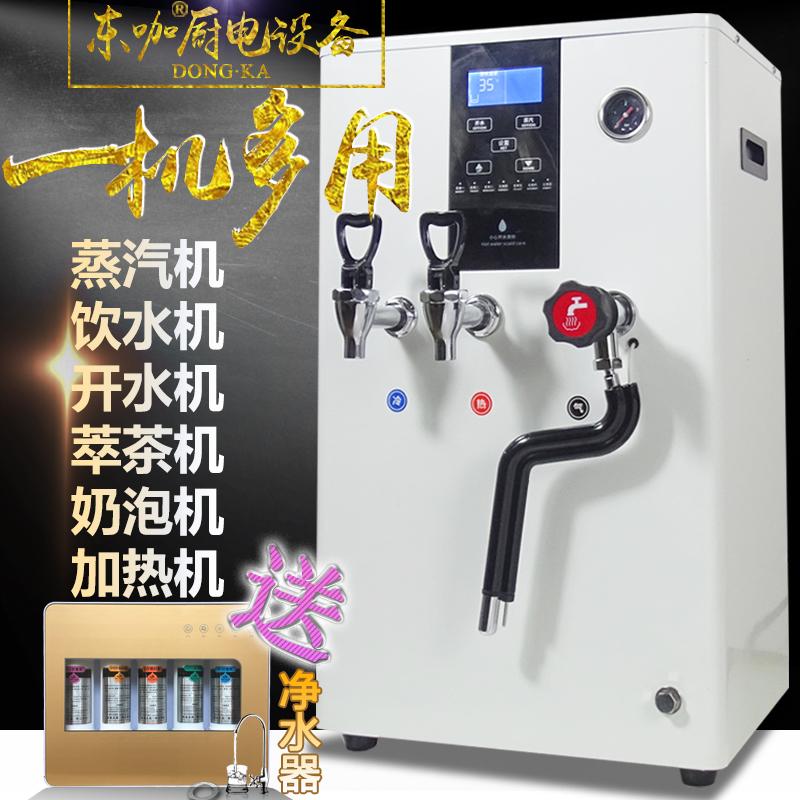 蒸汽开水机 商用奶茶店设备 全自动奶泡机咖啡店热水器奶茶加热机