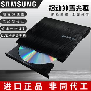 电脑一体机苹果通用 三星外置USB光驱DVDCD刻录机SE 218PC笔电台式