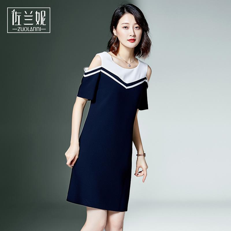 券后328.00元仙女森系露肩小香风女2019夏连衣裙