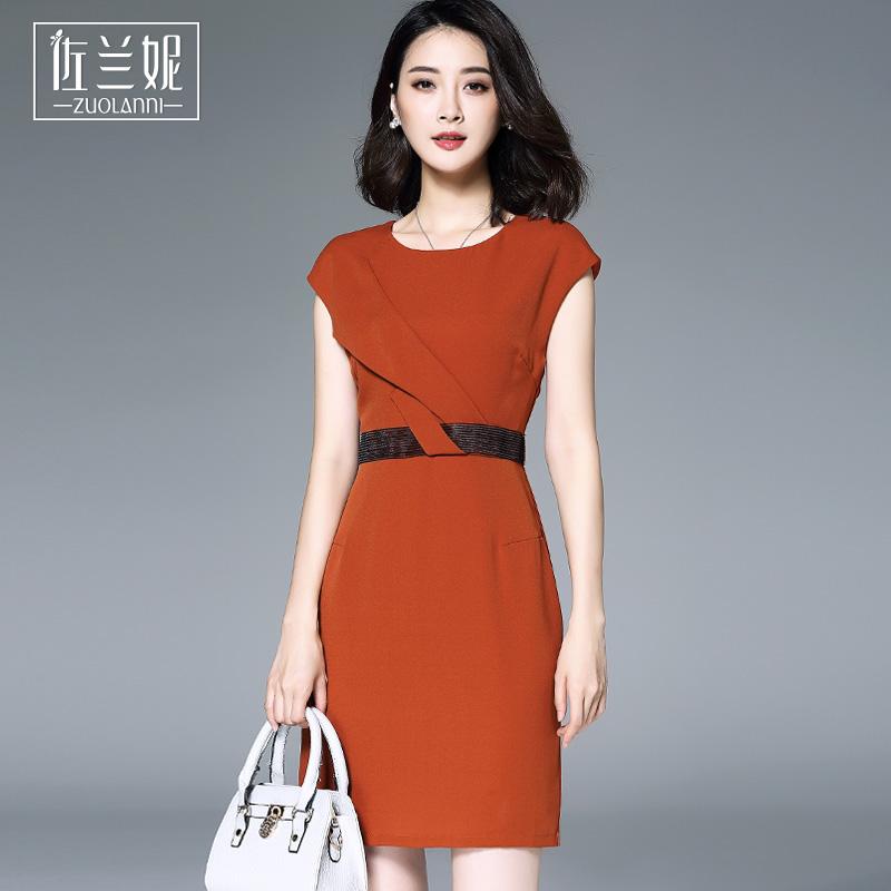 雪纺裙子OL女装2018夏季新款气质修身一步裙名媛小个子职业连衣裙