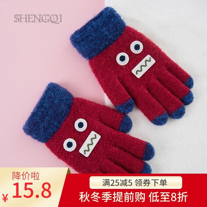 Зимние перчатки для мужчин Артикул 557821762804