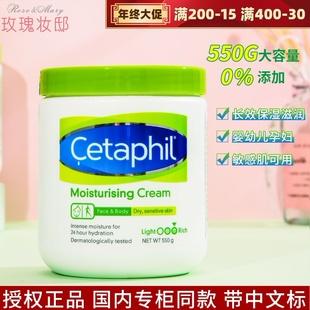 絲塔芙大白罐致潤保濕霜嬰兒潤膚面霜滋潤寶寶孕婦敏感肌身體乳液