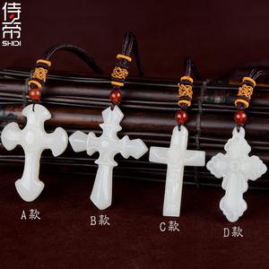 侍帝天然和田玉十字架吊坠基督耶稣玉坠 男女项链白玉石项坠情侣