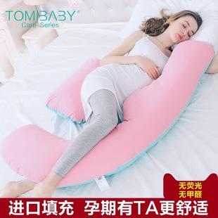 孕妇睡觉辅助垫整头枕头床垫u型枕托肚子护腰靠垫侧睡托神器用品价格