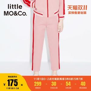 [双11预售]little moco童装长裤