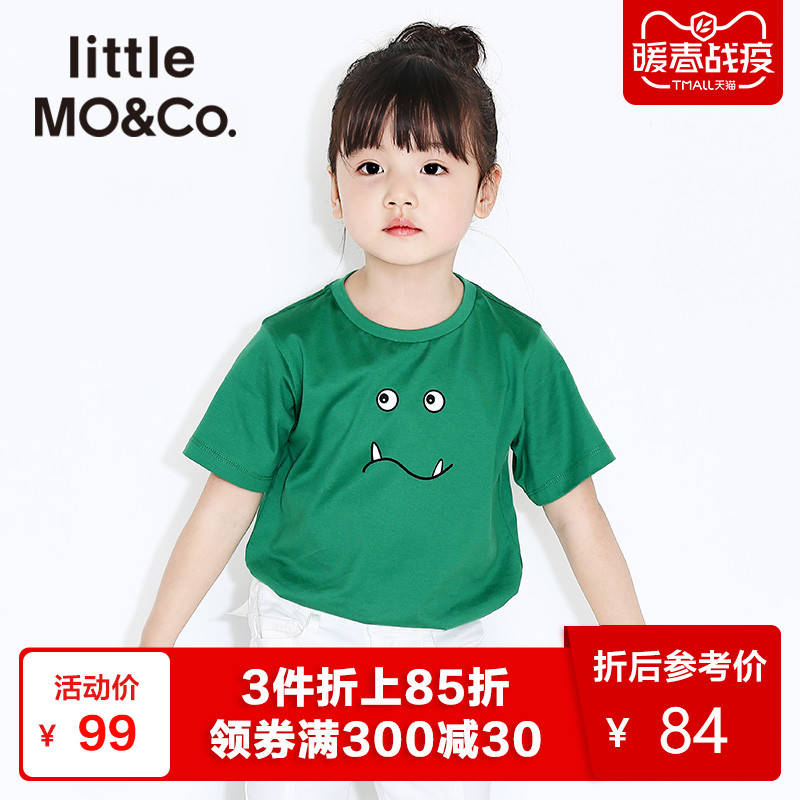 Littlemoco Children's Clothing Short-sleeved T-shirt for Boys and Girls Cartoon Monster Printed Cotton Comfortable Children's Short-sleeved T-shirt