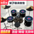Drum Silencer Pad Silent Pad Set Jazz Drum Drum Pad Rubber Sound Insulation Pad Five Drums Three Cymbals Four Taps Shock Absorption