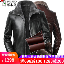 Woodpecker leather coat Haining fur coat autumn and winter sheep leather jacket leather jacket man