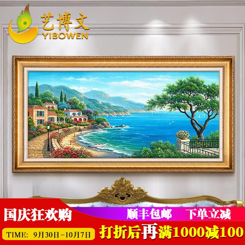 客廳手工山水風景畫沙發背景墻畫地中海油畫北歐風格大海景裝飾畫