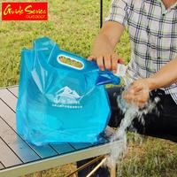 户外野营大容量便携折叠储水袋登山旅游运动盛水塑料水桶车载水袋