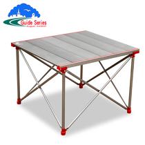 钓鱼桌铝合金超轻野餐桌折叠桌椅野营桌烧烤桌户外便携折叠桌子